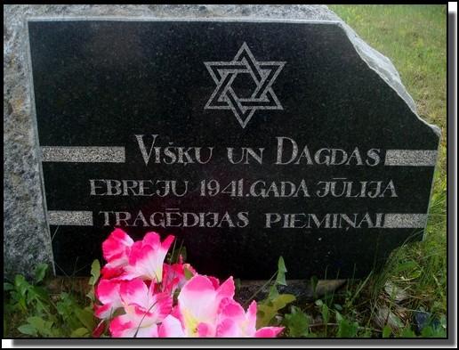 Vishki/ Dagda memorial