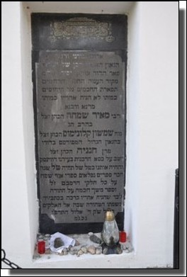 Graves of great rabbis Meir Simcha Katz-Kahan and Rogachever Gaon at Daugavpils Jewish Cemetery