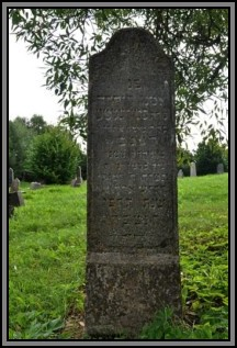 Tombstone in the Kelme cemetery. August 2009