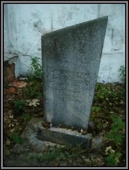 Unknown tombstone. Ternivka