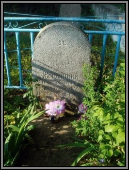 Tombstone of Lev Moisevich Zhornitzki. Ternivka