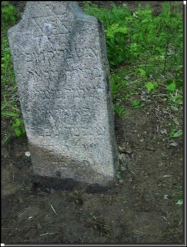 Shlomo Pntrov, or Paltov tombstone. Vishki